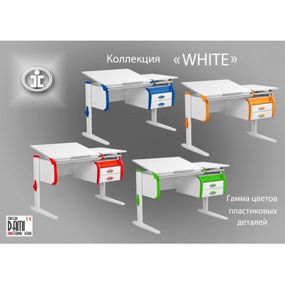 «WHITE-DOUBLE» СУТ 25