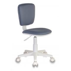 Кресло детское Бюрократ CH-W204NX/15-48 серый 15-48 (пластик белый) № 1146889