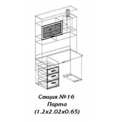 Стол компьютерный Персона секция 16