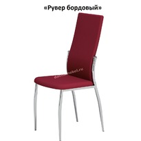 Стул Маэстро-1