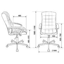 Кресло руководителя  CH-823AXSN/BLACK черный  №414122