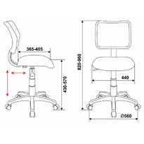 Кресло детское Бюрократ CH-295/PK/FLIPFLOP_P №482849