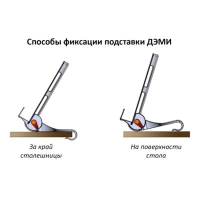 Подставка-трафарет ПК-03