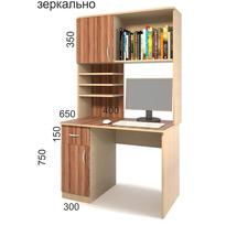 Домашний кабинет №1Н