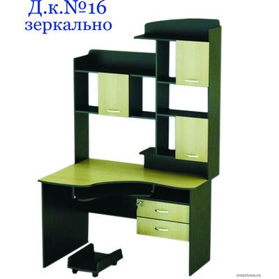 Домашний кабинет №16