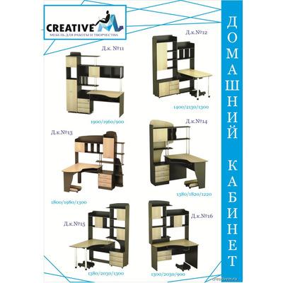 Домашний кабинет №15