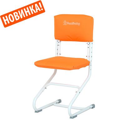 Чехол для стула (оксфорд)